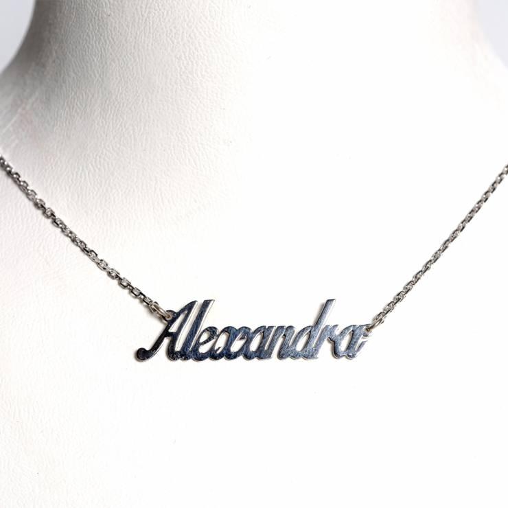 Lant cu nume Alexandra 159 lei